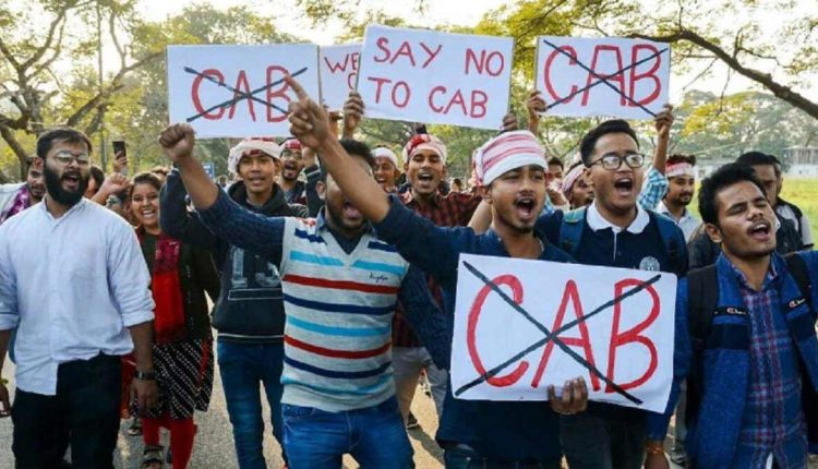 Latest updates regarding CAA protests in the state of West Bengal